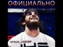 Анзор Ажиев Нарезка самых лучших боёв А.Ажиева 2017г