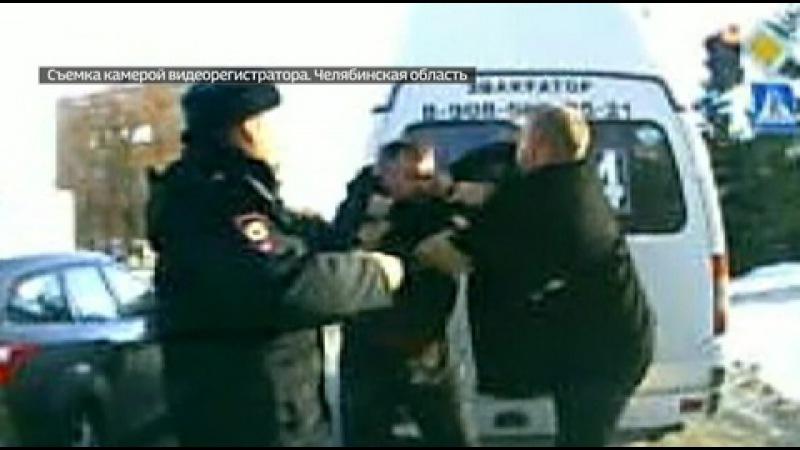 Депутат и избиратель сошлись врукопашную на челябинском перекрестке