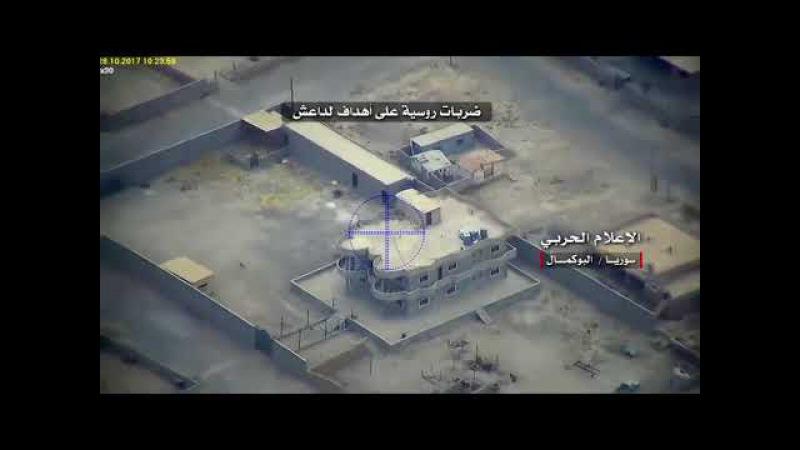 Снайперская работа российской артиллерии в Сирии