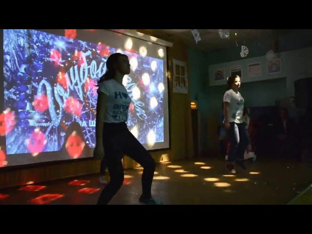 Отжигательный танец 8 класс