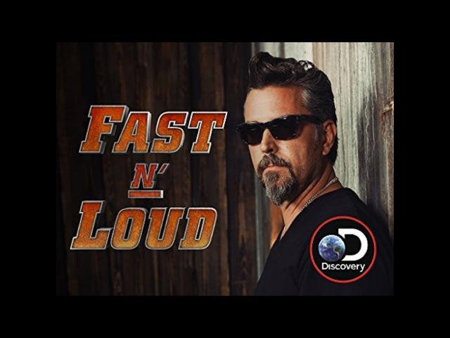 Быстрые и громкие 13 сезон 7 серия The Race Busch vs Logano 2 часть Fast N Loud