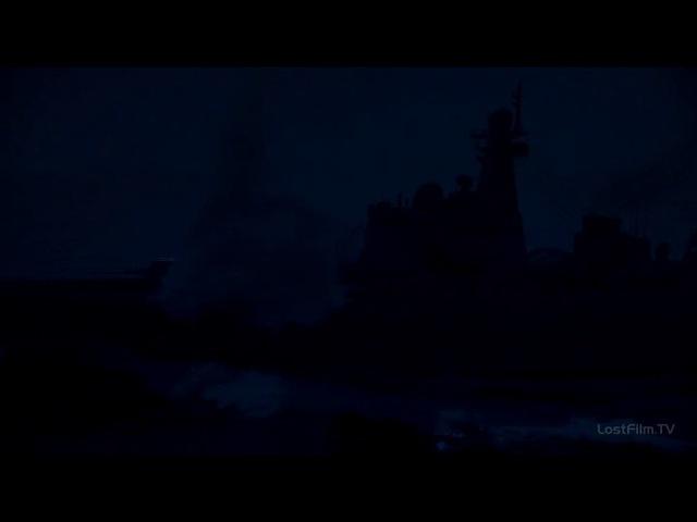 Сериал Последний корабль 3 сезон 11 серия