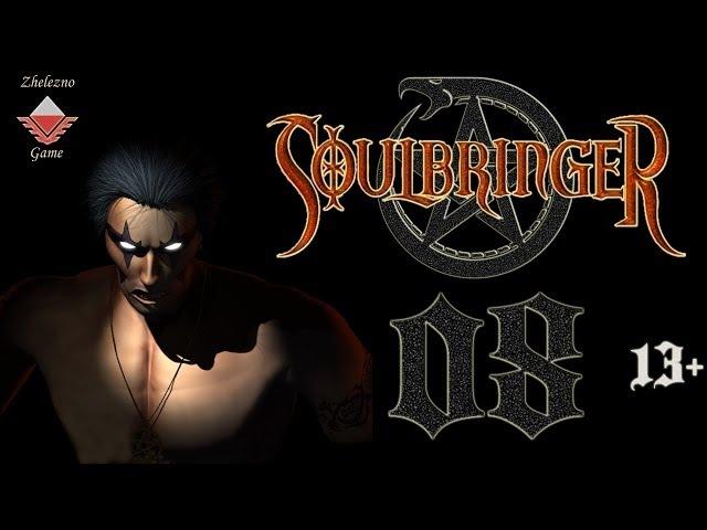 Soulbringer Walkthrough - Эпизод 08 - Спелеолог