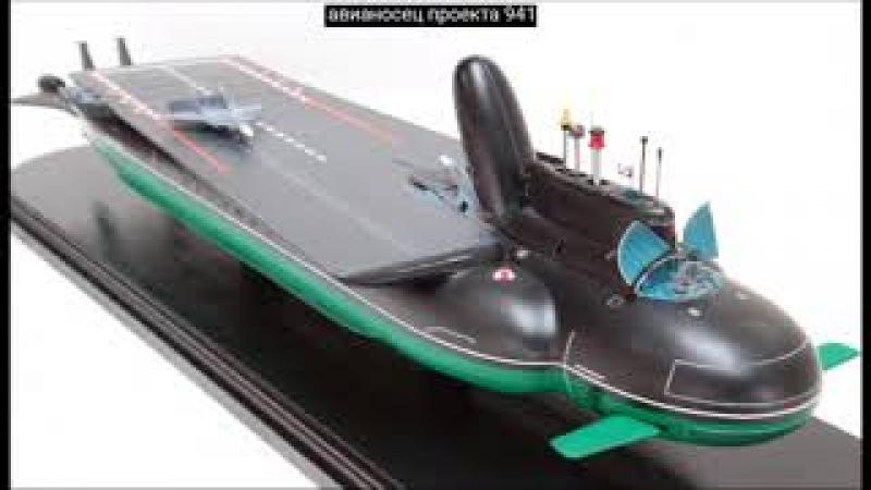 El portaaviones submarino ruso que pone en jaque a la US Navy