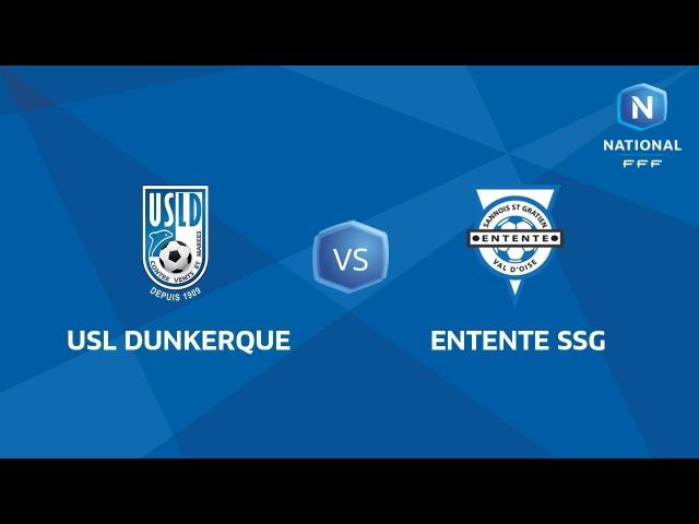 Vendredi 16/03/2018 à 19h45 - USL Dunkerque - Entente SSG - J26