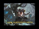 League of Legends The best moments 14 Шако, на волоске от смерти!