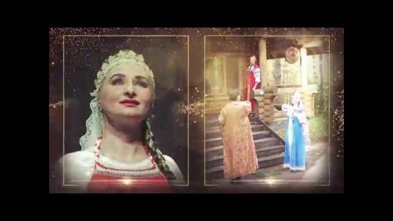 Tzar's Bride opera on the Festival Music of Love