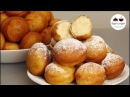 Самые Вкусные ПОНЧИКИ Равнодушных не останется! Мягкие, воздушные пончики, как ПУХ!