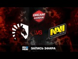 NewBee vs Natus Vincere, ROG DreamLeague, game 1 [v1lat, Faker]