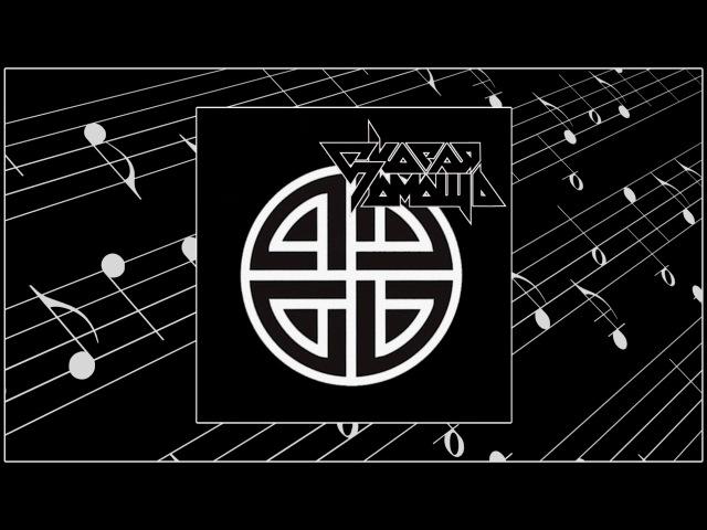 СКОРАЯ ПОМОЩЬ -Сохрани (2017) (Heavy Metal)