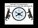 Classic Army Stoner96 Подноготная разобранный гир борап