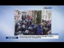Захоплення санаторію Лермонтовський в Одесі поліція відкрила провадження