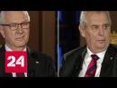 Драгош или Земан в Чехии начался второй тур президентских выборов Россия 24