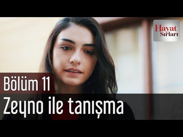Hayat Sırları 11. Bölüm (Final) - Zeyno İle Tanışma