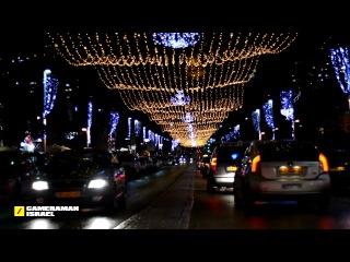 HAIFA / Trailer 2018