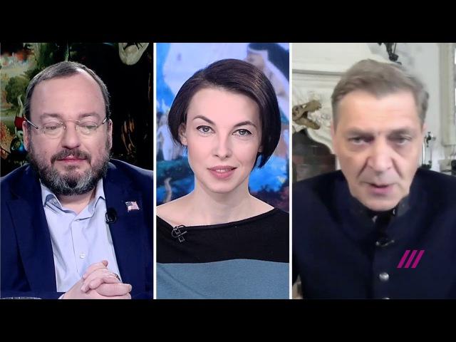 Белковский Невзоров. Паноптикум 7 декабря