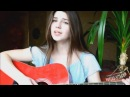Про любовь! Класная Девушка с приятным голосом поет под гитару!