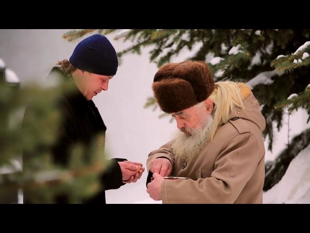 Наталья Гражданкина Под снежным Омофором