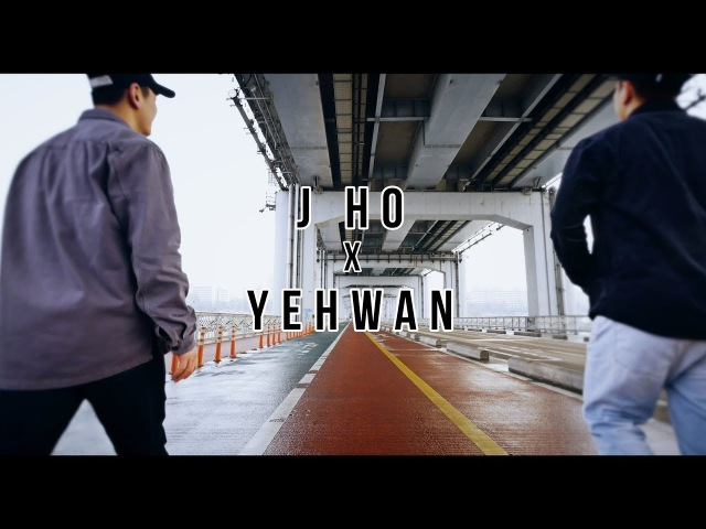 J Ho x Yehwan  Jamiroquai - Time Won't Wait