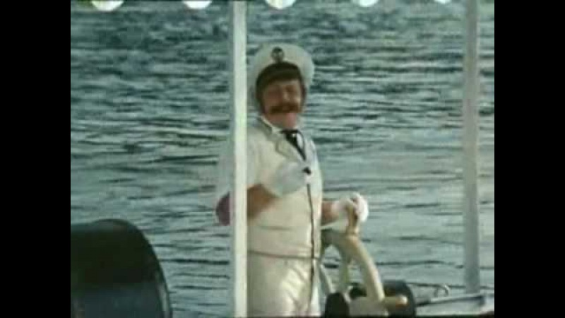 Трое в лодке, не считая собаки-Пам-Парам песня капитана