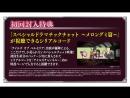 Tales of berseria обзор аниме рпг руливая игра
