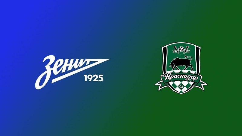 «Зенит»-м — «Краснодар»-м: трансляция с Малой арены «Петровского»