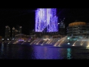 Поющий фонтан в Дубае!Незабываемое зрелище!