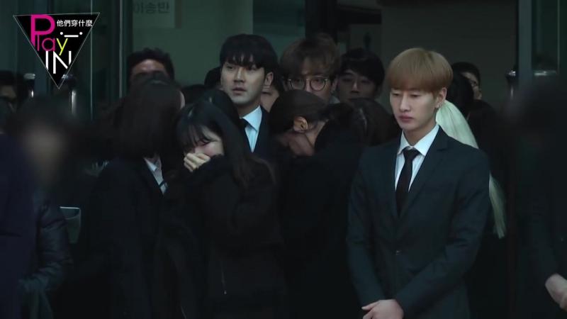 【鐘鉉出殯】SHINee 샤이니 抬棺送鐘鉉 珉豪捧牌位 少時SJ哭成一團