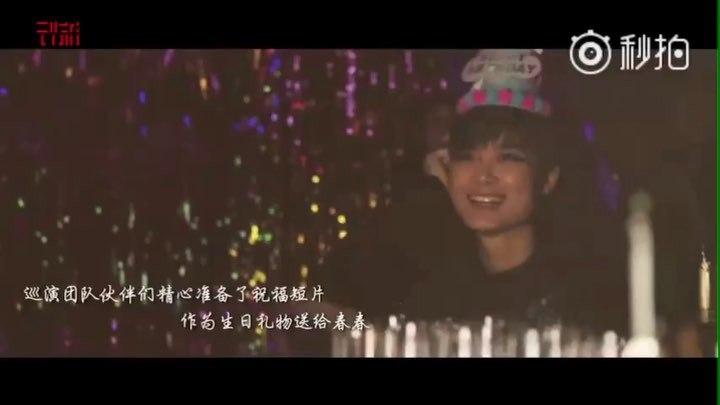 """漠尘 love ChrisLee aka:Li yuchun on Instagram: """"BGM:李宇春《当时》chrislee liyuchun apc music 李宇春 리위춘 이우춘 superstar"""
