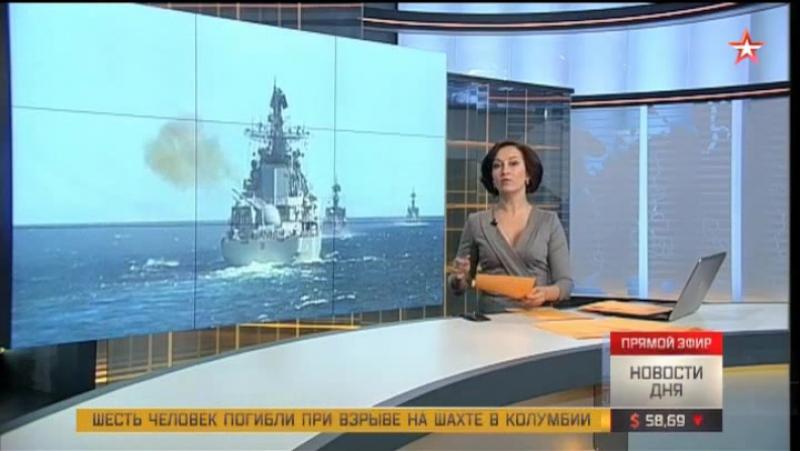 «Маршал Устинов» отразил «налет» палубных истребителей