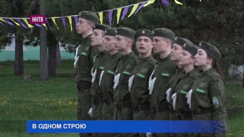 Финал соревнований «Нижегородская школа безопасности — Зарница — 2018»