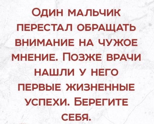 https://pp.userapi.com/c840326/v840326086/5147/piYrWu5cpdo.jpg