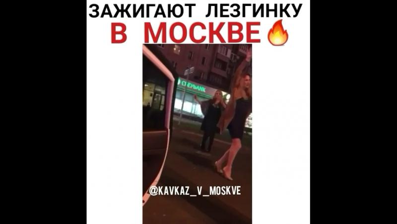 Типичная Махачкала 18 Дагестанки зажигают Лезгинку в Москве (почувствовали волю)