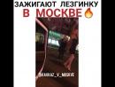 Типичная Махачкала 18 Дагестанки зажигают Лезгинку в Москве почувствовали волю