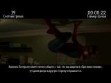 Все грехи фильма Человек-паук. Возвращение домой, Часть 1.