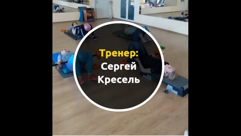 Cross-Training / СЦ Динамит / Тренер Сергей Кресель