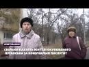 Радіо Свобода поцікавилось на вулицях Луганська, скільки жителі платять за комунальні послуги?