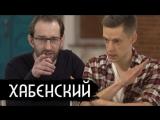 Хабенский — «Метод-2», Мединский и Брэд Питт — вДудь #51