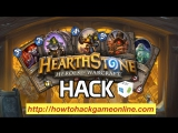 Heartstone Heroes of Warcraft Hack Unlimited Gold for FREE