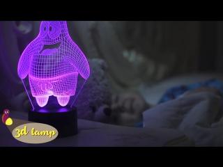 Удивительный 3D светильник-ночник!