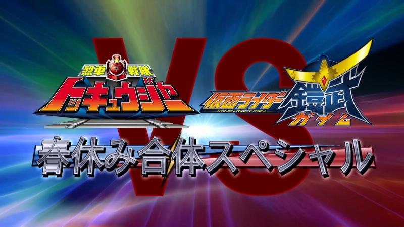 Sentai Express; ToQger VS Kamen Rider Gaim