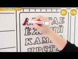 Картонный дом-раскраска, БибаЛина