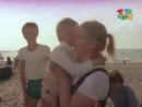 «Выше радуги», 2-я серия, 1986