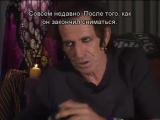 Кит Ричардс о Джонни Деппе. Интервью 2003