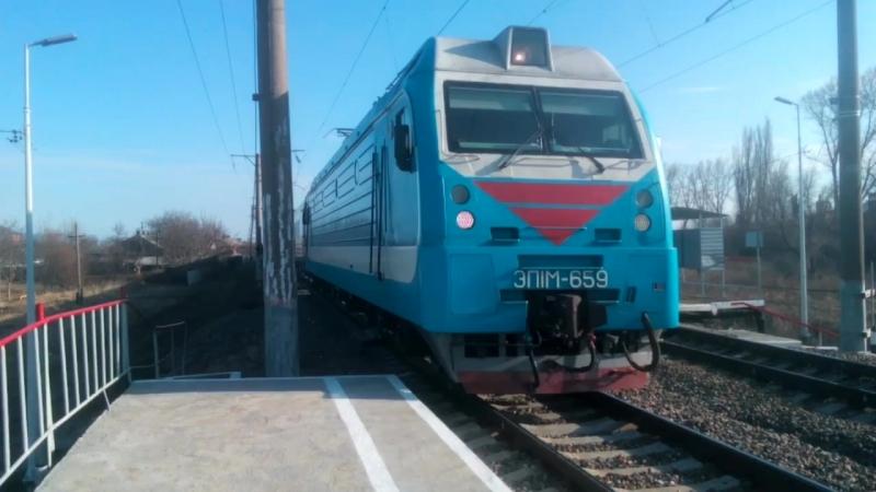 ЭП1М-659 С пассажирским поездом Кисловодск-Москва