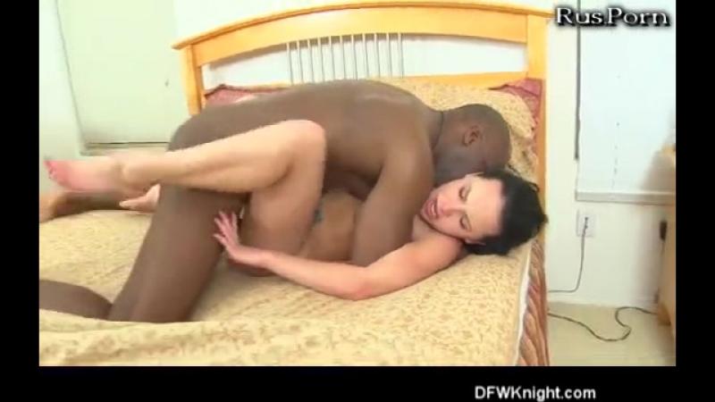 Чернокожий парень с большим членом трахает похотливую брюнетку в пизду.mp4
