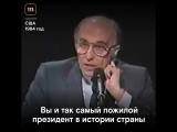 Как проходят дебаты кандидатов в президенты России