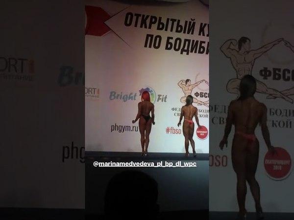Минутка свободного позирования на Кубке Урала 2018💫