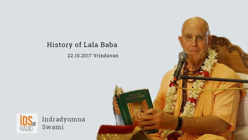 History of Lala Baba, Indradyumna Swami