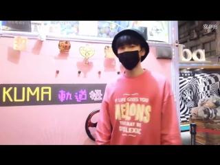 [SNS] 2018.03.31 Wang Bowen's Studio Update Badtime Story